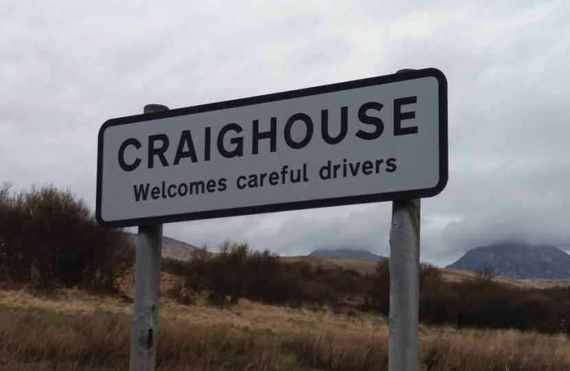 Craighouse Sign